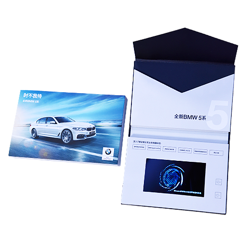 bmw video brochure