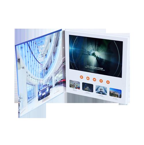akd video brochure